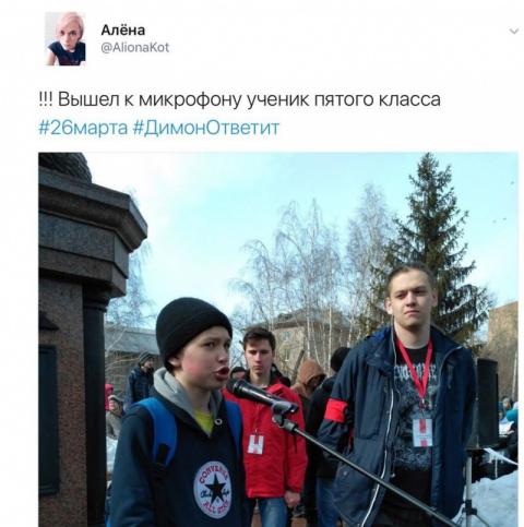 Навальный - югенд. А. Роджерс