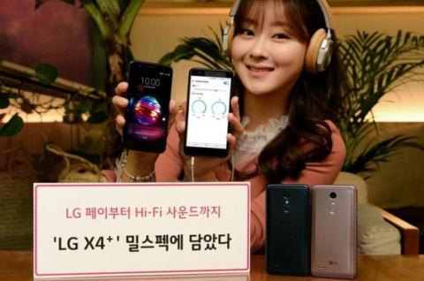 Смартфон LG X4+ исполнен в з…