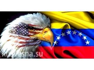 Россия мешает США осуществить «рейдерский захват» Венесуэлы — о громкой реструктуризации долга Москвой