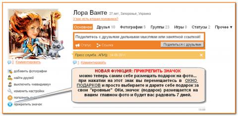 02.06.2011 Новый сервис: При…