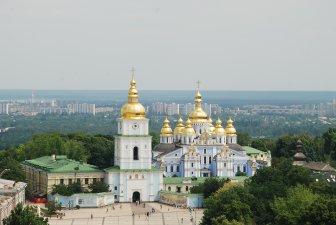 «Итогом станет демонтаж нынешней власти Украины и возврат в лоно русской цивилизации»