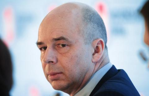Силуанов о первом дне продаже народных ОФЗ