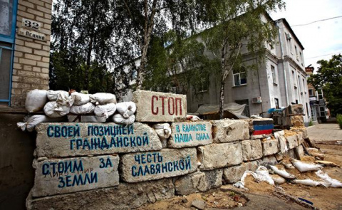 Донецк может без боя вернуть…