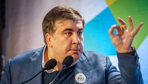 Саакашвили призвал к всеобще…