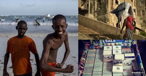 Могадишо: суровая реальность…