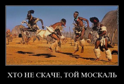 Донецк – крутой «мат»?..