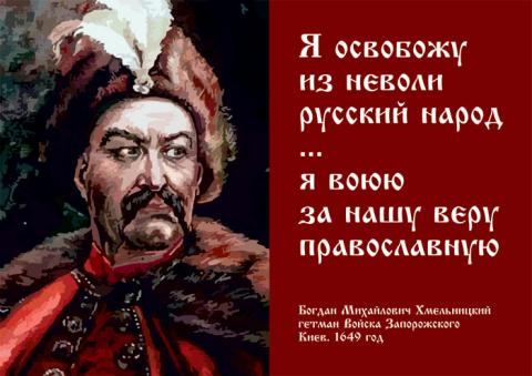 Не нужна Украине независимость.