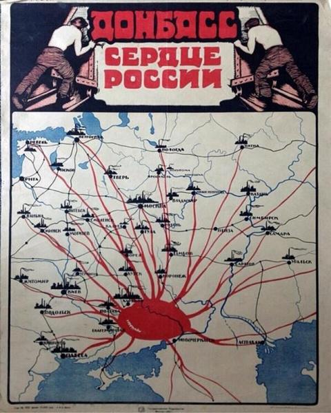 Война на Донбассе не должна убить промышленность региона!