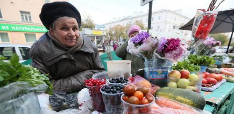 Украинскую пенсионерку оштра…