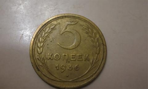 Владельцы монет из СССР могу…