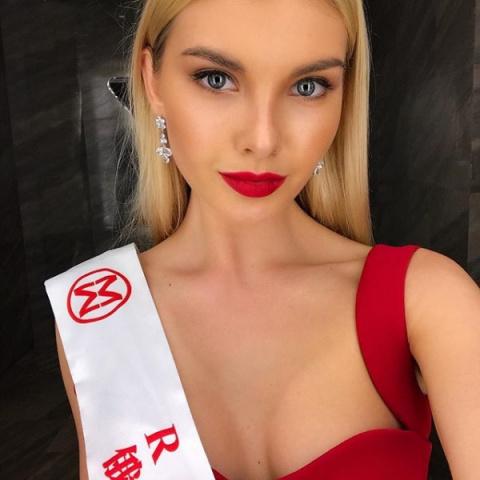 Полина Попова из Екатеринбур…