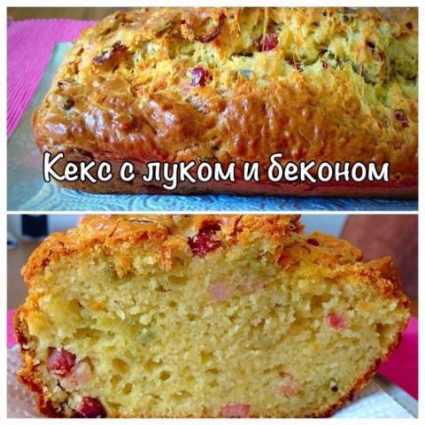 Кекс с беконом и луком. Вкусная замена бутерброду!