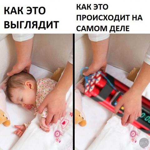 20 забавнейших мемов о родит…