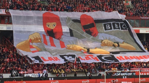Баннер российских фанатов за…