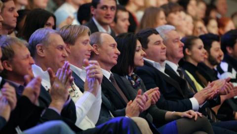 Соседство с Путиным — мужчин…