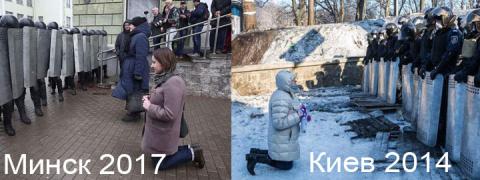 «Белоруссия - не Украина», н…