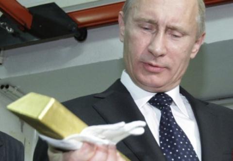 Российский Центральный Банк …