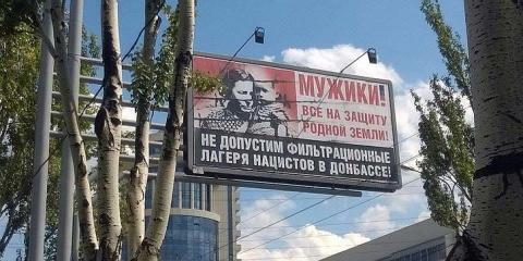 В закон о «деоккупации Донба…