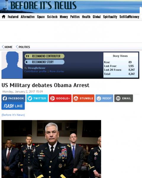 Американские военные обсужда…
