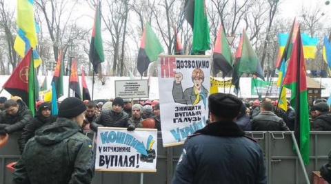 Новости Украины: очередной м…