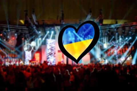 Украина выбирает: пропуск Са…