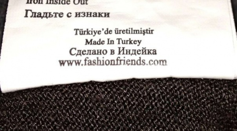 Такое можно увидеть только в Турции