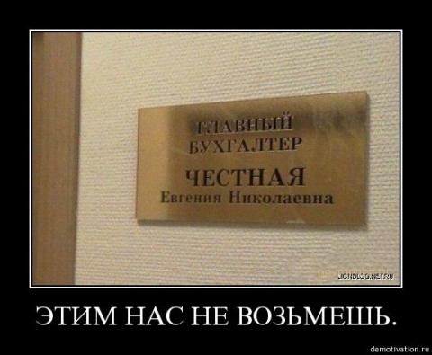 ГМП «Исаакиевский собор» и бухгалтерия Бурова...