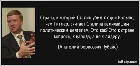 """Аресту """"всенародно любимого""""…"""
