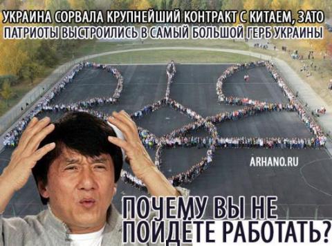 Не тех кинуть решили: Украине придётся выплатить Китаю 1,5 миллиарда