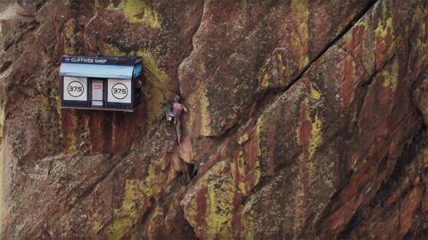 Магазин для альпинистов на о…