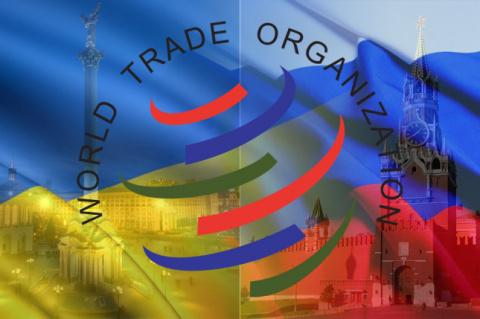 Украина подала иск в ВТО про…