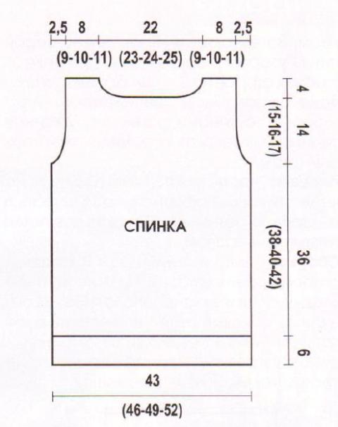 Пуловер и сумочка в технике Пэчворк (Susanna № 01,2014)