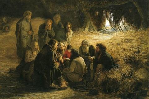 Подборка литературы по истории крепостного права в России.