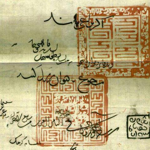 В Национальной библиотеке Ирана найдены приказ Абу Саида Бахадур-хана из династии Хулагуидов и другие документы, возраст которых насчитывает более 700 лет.