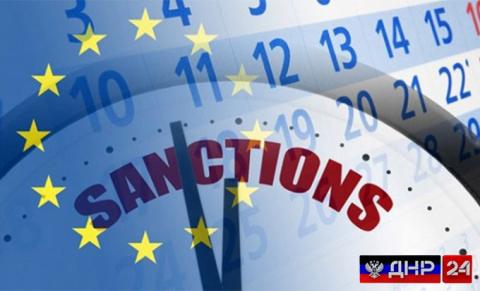 Важно: Евросоюз продлил антироссийские санкции