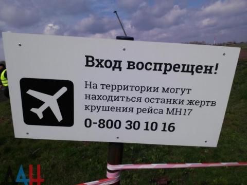 Омбудсмен ДНР призвала ООН п…
