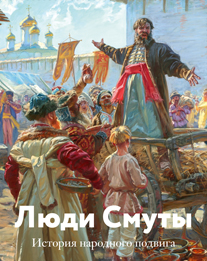 Если Навальный станет...