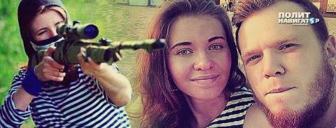 Жена пойманного в Крыму укра…