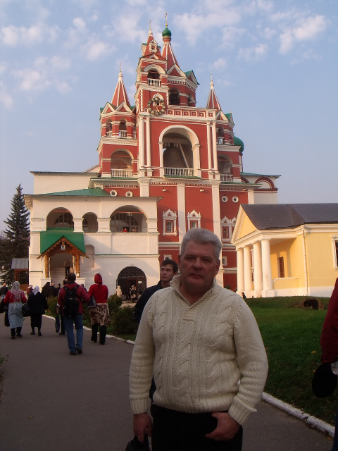 Sergey Nikitenko