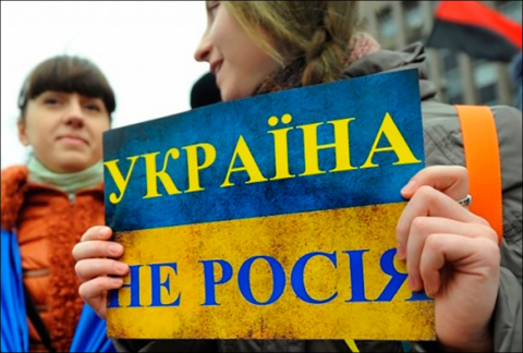 Украина и вправду не Россия! ...
