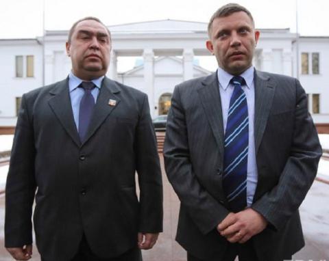 ДНР и ЛНР поставили Киеву ультиматум