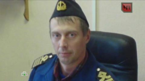 Омский капитан дальнего плав…