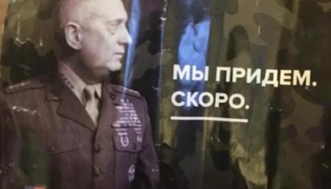 В оккупированной Авдеевке ВСУ пугают войсками США