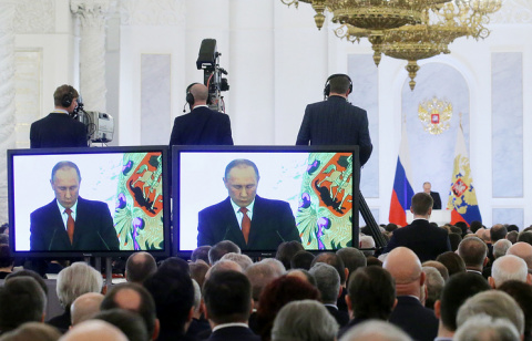 Послание Путина Федеральному…