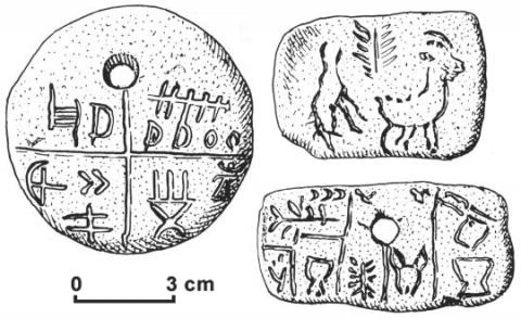 История древнейшей письменно…