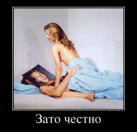 """Веселые анекдоты """"про это"""")))"""