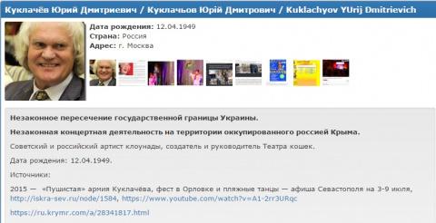"""""""Миротворец"""" сделает Украину…"""