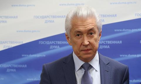 «Единая Россия» утвердила ру…