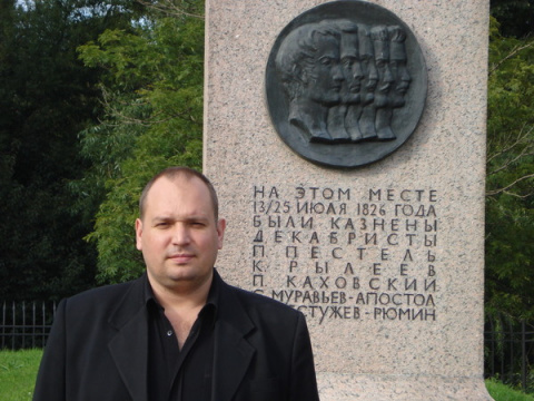 Виталий Бригарчук