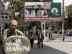 Евразийский вектор Приднестровья